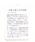 LEPSIM(レプシィム)の「TRチェスターコート 837566(チェスターコート)」|詳細画像