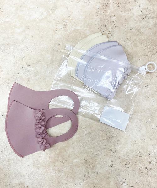【セットアイテム】6枚SETカラーマスク