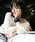 HURRI CURRI  (ハリクリ)の「【HURRI CURRI】BRATAC バンダナ風ラインパターン シルクスカーフ(バンダナ/スカーフ)」 ネイビー