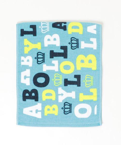 BABYDOLL(ベビードール)の「綿100% スポーツタオル 1856(バスタオル)」|ブルー系その他