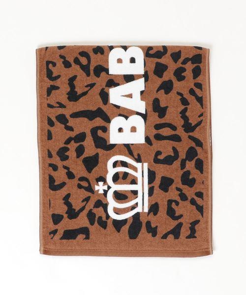 BABYDOLL(ベビードール)の「綿100% スポーツタオル 1856(バスタオル)」|ブラウン