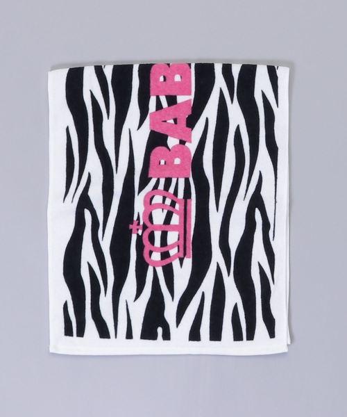 BABYDOLL(ベビードール)の「綿100% スポーツタオル 1856(バスタオル)」|ホワイト×ピンク