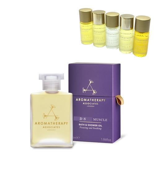 Aromatherapy Associates / アロマセラピー アソシエイツ マッスル バスアンドシャワーオイル