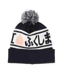BEAMS JAPAN(ビームス ジャパン)のRENOWN × BEAMS JAPAN / I LOVEふくしま ニットキャップ  <UNISEX>(ニットキャップ/ビーニー)