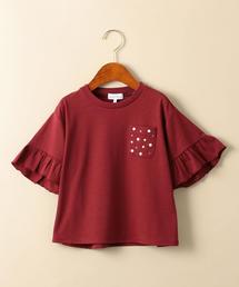 【キッズ】ポケットフェイクパール 袖フリルTシャツ 5スリーブ ◆