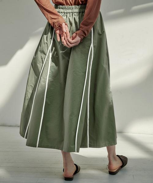 【EMMA】ウェザークロスパイピングデザインフレアスカート/ロングスカート