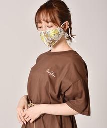 ファッションマスクその他1