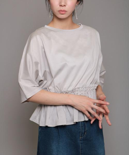 【lalaBorn/ ララボーン】Wシルケット天竺ペプラムTシャツ