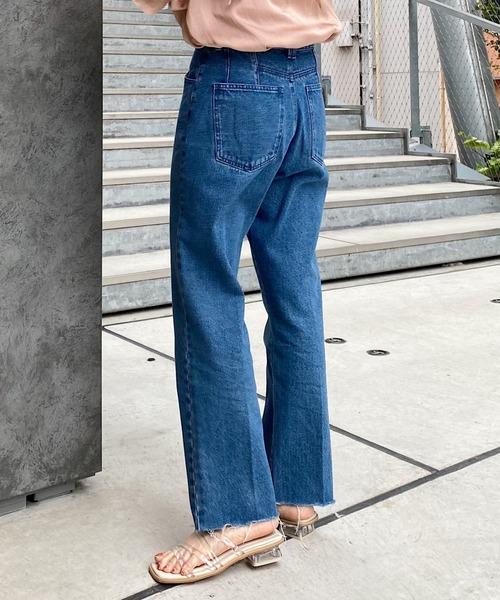 mysty woman(ミスティウーマン)の「カラーデニムストレートパンツ 935683(デニムパンツ)」|ブルー