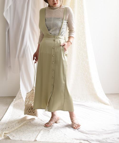 サテン切り替えアシメジャンパースカート