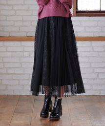 MAJESTIC LEGON(マジェスティックレゴン)のチュールレースドッキングスカート(スカート)