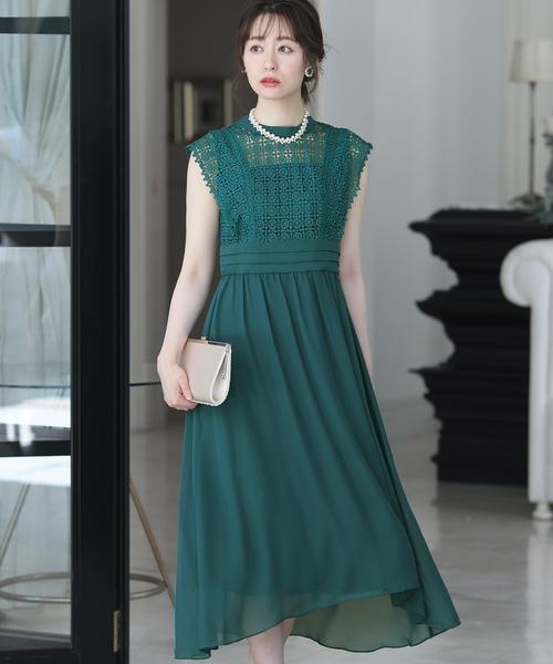 PourVous(プールヴー)の「クロシェレーススカートドレス/成人式 同窓会や謝恩会に・結婚式・お呼ばれワンピース・パーティードレス(ドレス)」 グリーン