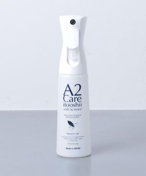 <A2Care>スプレーボトル 350ml