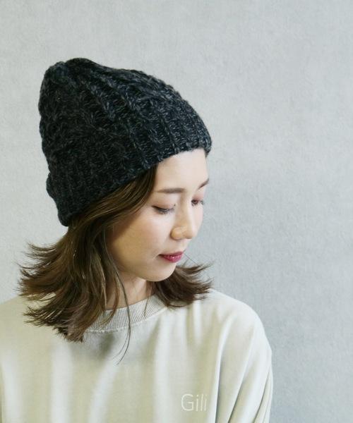 reca(レカ)の「【reca大人気アイテム】ケーブル編みニット帽(ニットキャップ/ビーニー)」|ブラック系その他