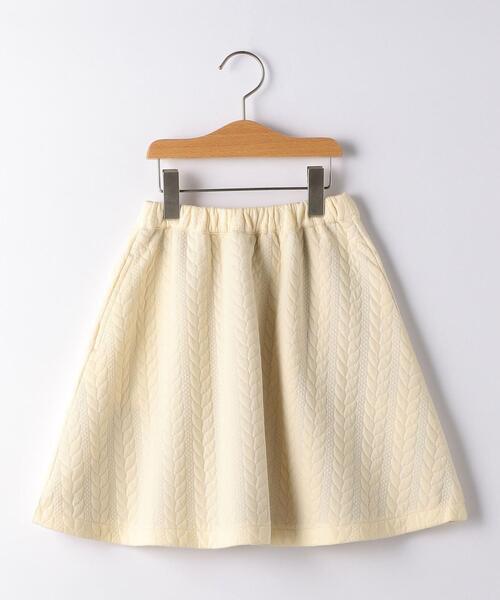 キルト×サテン リバーシブル スカート