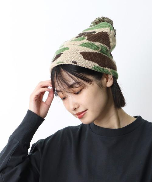 アニマルジャガードニット帽