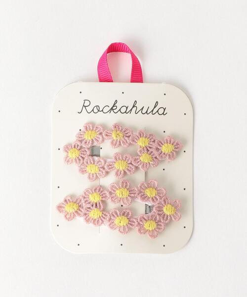 Rockahula kids(ロッカフラキッズ)Crochet Flower ヘアクリップ