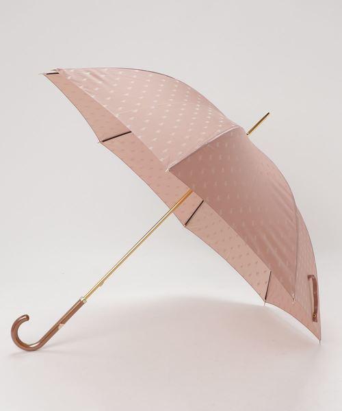 傘 【ロゴ ジャーガード】