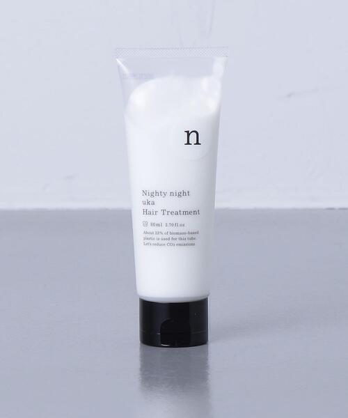 <uka(ウカ)>Hair Treatment Nighty night 80ml