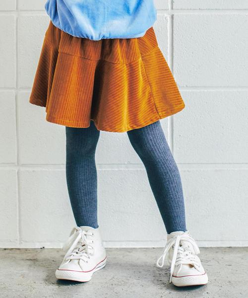 太コールスカート
