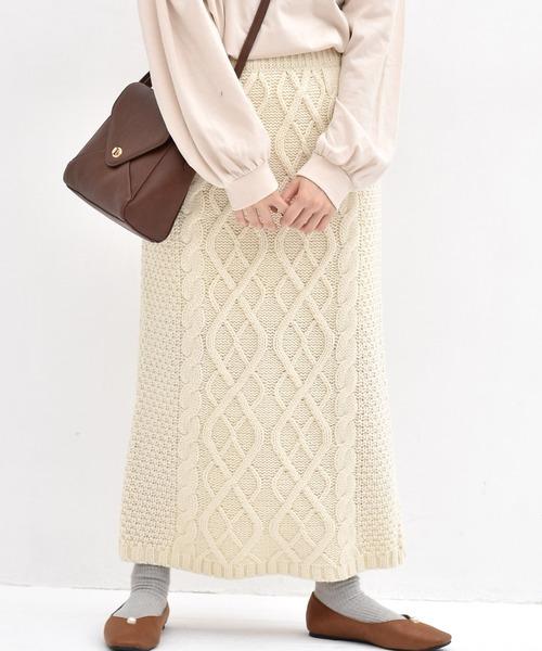 柄編みロングニットスカート