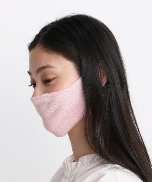 【warmth/ウォームス】アロエの保湿成分モイストマスク WST