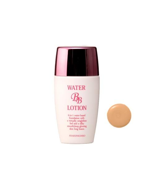 【 HYAKUNICHISO / 百日草 】ウォーターBBローション Water BB lotion HSI