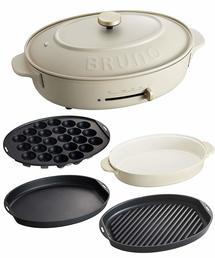 BRUNO(ブルーノ)のオーバルホットプレート グリルプレートセット(キッチン家電)