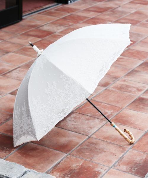 レース晴雨兼用傘L