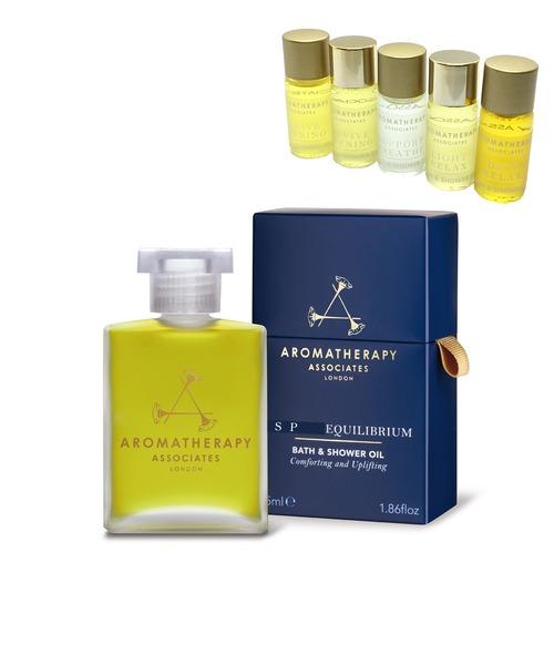 Aromatherapy Associates / アロマセラピー アソシエイツ エクイリブリアム バスアンドシャワーオイル