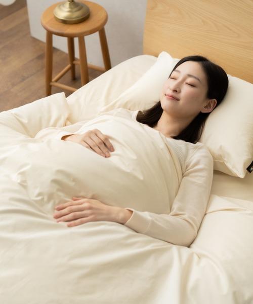 【エムールカラー】ベッド用布団カバー3点セット/シングル
