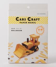 CARS CRAFT(カーズクラフト)