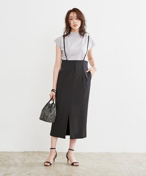 ur's(ユアーズ)の「フロントスリットサロペットスカート(スカート)」 ブラック