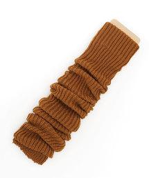 靴下屋(クツシタヤ)の「靴下屋/ リブバルキーロングレッグウォーマー(レッグウォーマー)」