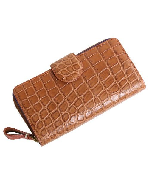 クロコダイルレザー長財布