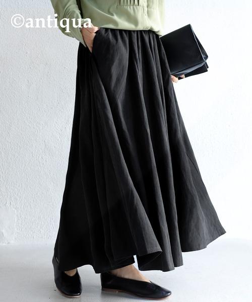 antiqua(アンティカ)の「大人ガーリーを着こなす法則。『スカートのトレンドは新時代へ。』デザインスカート(スカート)」 ブラック