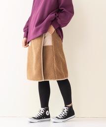 ボアリバーシブルスカート 裏側フリース素材 リバーシブル仕様ブラウン系その他