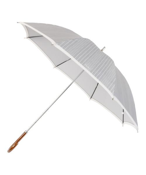 晴雨兼用日傘 ストライプ×トーションレース