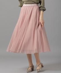 Andemiu(アンデミュウ)のチュールプリーツスカート831603(スカート)