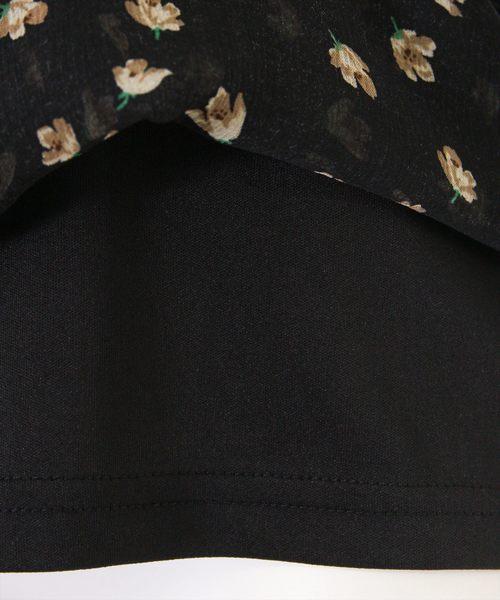 花柄袖口シャーリングブラウス