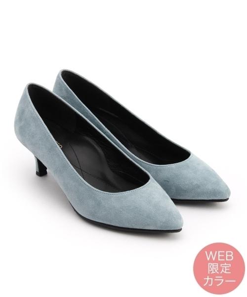 UNTITLED(アンタイトル)の「ドレッサーパンプス(5cmヒール)(パンプス)」 ブルー