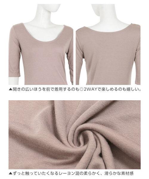 前後で着られる2wayバックシャン5分袖Tシャツ
