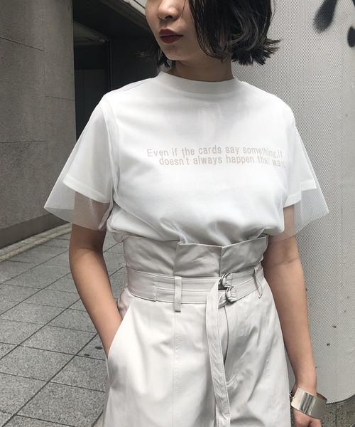 &g'aime(アンジェム)の「【&g'aime】ロゴプリント×チュールTシャツ(Tシャツ/カットソー)」|ホワイト