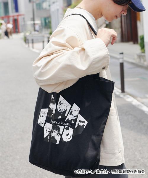 【呪術廻戦】コラボ キャンバストートバッグ
