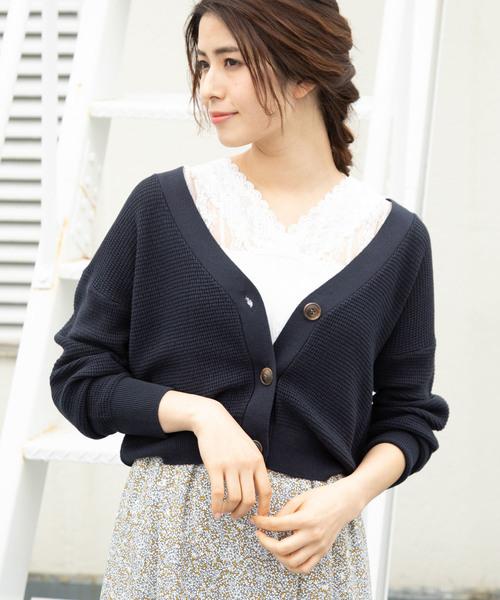 ViS(ビス)の「【ドラマ着用】ワッフル編みカーディガン(カーディガン)」|ネイビー