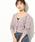 ViS(ビス)の「【ドラマ着用】ワッフル編みカーディガン(カーディガン)」|ピンク