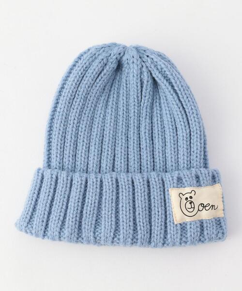 【coen キッズ / ジュニア】シンプルリブニットワッチ(ニット帽)