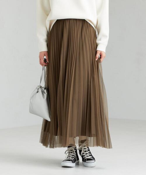 CFC チュール プリーツ スカート