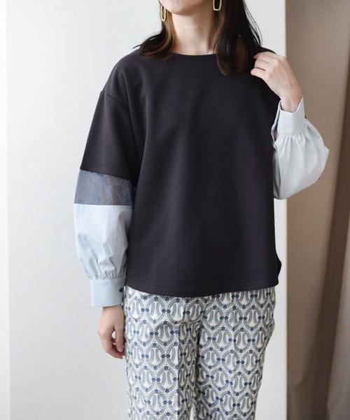 Eimee Law(エイミーロウ)の「シャツスリーブドッキングカットTOPS(Tシャツ/カットソー)」|チャコールグレー