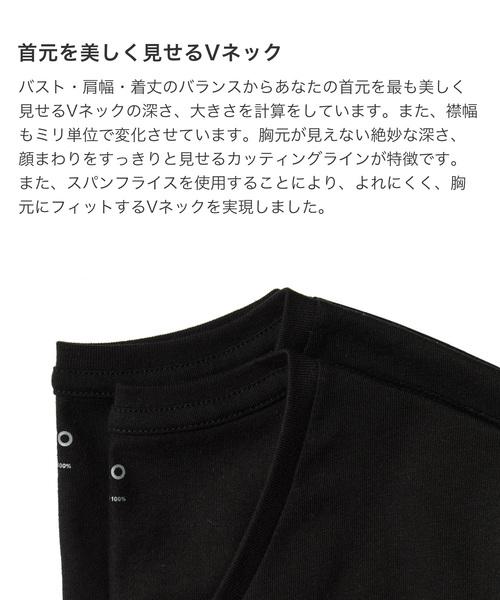 USAコットン VネックTシャツ(パターンオーダー)/ブラック[WOMEN]